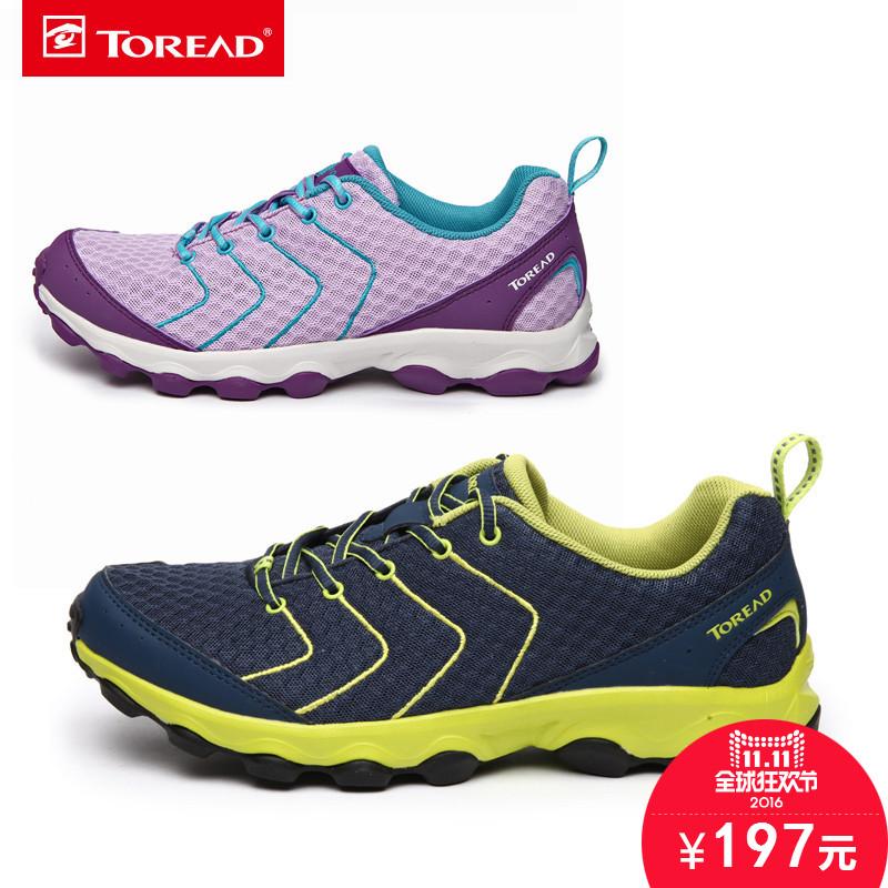 探路者徒步鞋戶外防滑耐磨登山鞋超輕透氣 跑鞋男女鞋情侶款