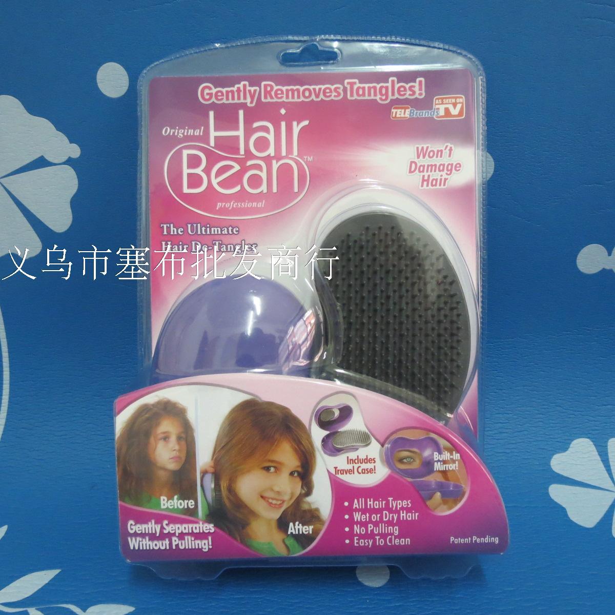 Массаж волос magic bean гребень гребень гребень волос