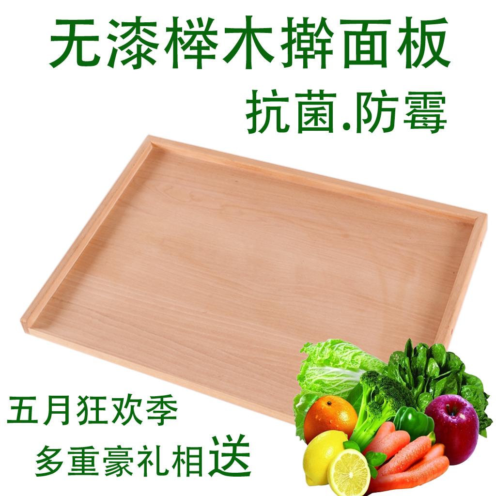 德國 櫸木 大號實木擀麵板揉麵板廚房和麵板菜板水餃案板擀麵