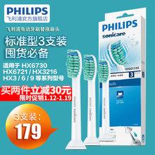 Уход за полостью рта > Аксессуары для зубных щеток.