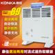 志高电暖气,电暖气