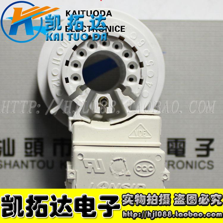 【凯拓达电子】全新原装电视机管座 GZS10-2-108 9脚管尾座