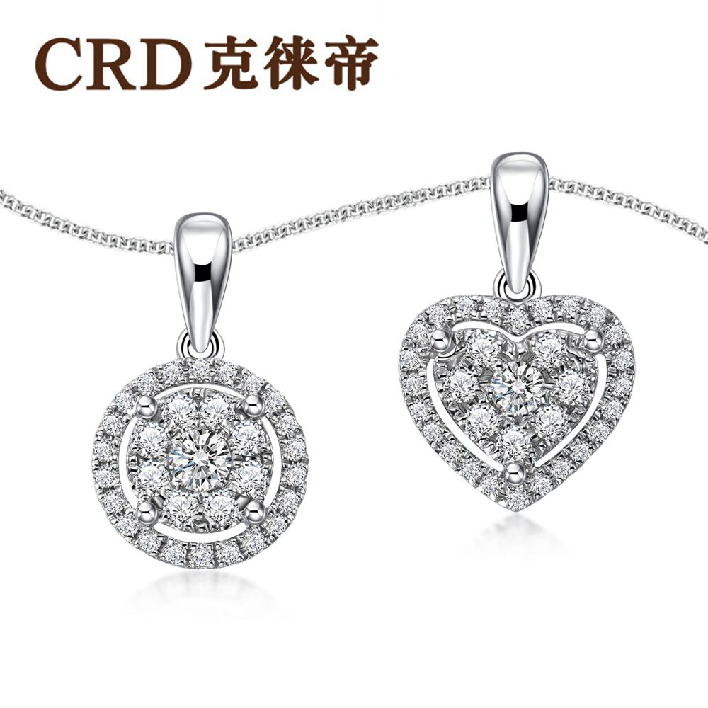 CRD/ грамм Лай император белый 18K алмаз кулон женщина группа инкрустация эффект карата алмаз ожерелье качественная продукция из специализированного магазина рано сердце