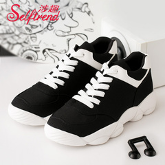 Fun fall 2015 involved new black and white mixed colors canvas Korean casual sports shoes tidal shoes T53653