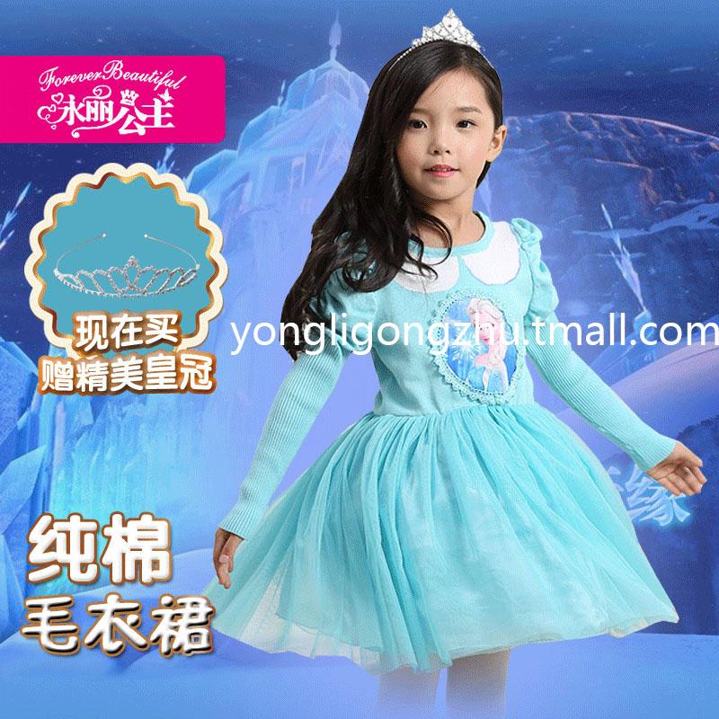 永麗冰雪奇緣艾莎公主裙長袖愛莎女王 連衣裙女童冬裝蓬蓬裙子
