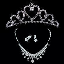 Свадебные принадлежности > Свадебные короны и диадемы.