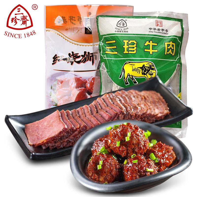 ~天貓超市~三珍齋五香醬牛肉100g 400g獅子頭真空熟食小吃