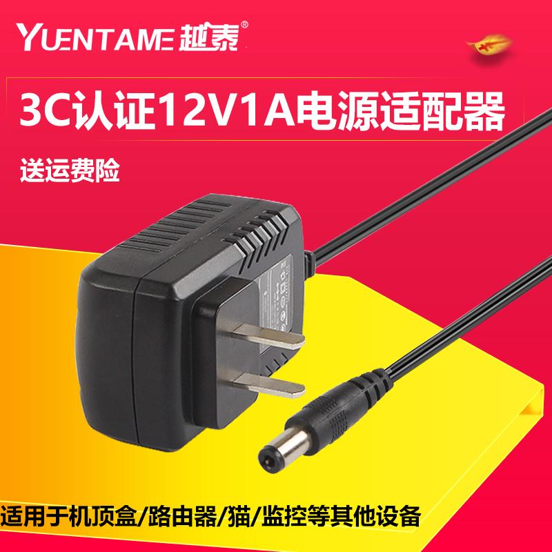 华为光猫HG8010/8310光纤猫宽带路由器电源电源适配器12V0.5A 1A