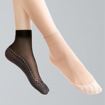 棉底防滑透气吸汗耐穿短丝袜-超值10双装