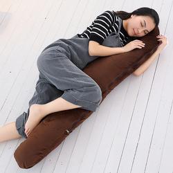 大号男朋友长条抱枕U型海马睡觉枕毛绒玩具可拆洗生日礼物送女友