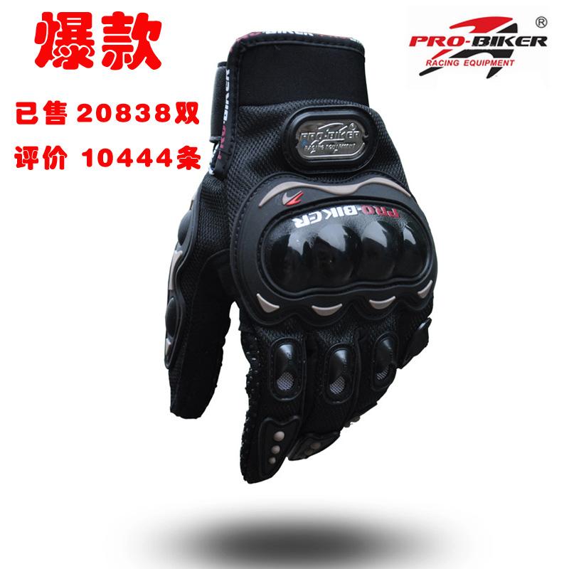 Продажа беговых автомобиль сумасшедший пост все лето мотоцикл перчатки мотоцикл езда человек перчатки всадника и разрушить устойчивые