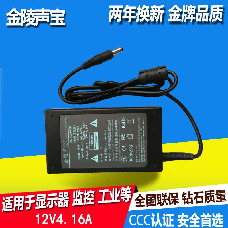 Новая Великая стена зарядное устройство для 12В 4.16A питания адаптер LED LCD дисплей 50W