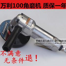 台湾万利牌风动气动角磨机气动磨光机气动打磨抛光机100mm4寸