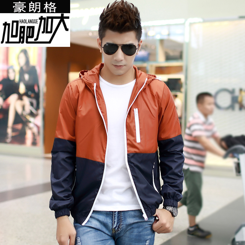 Chubby super sport jacket fat man plus plus plus plus size windbreaker super large coat thin coat youth