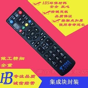 中国电信中兴zte高清机顶盒遥控器
