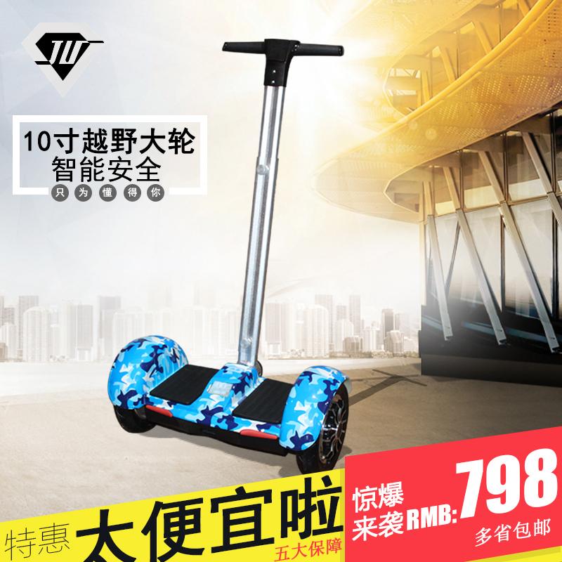 Hoverboard - Ref 2447692 Image 1