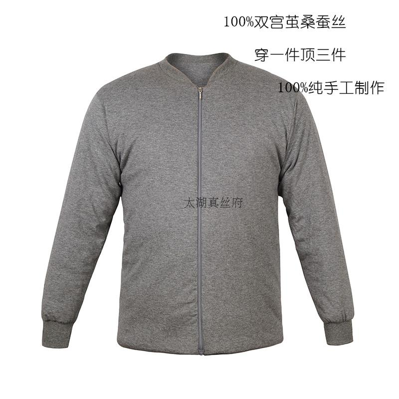 Pure mulberry silk mens elderly zipper cotton padded jacket cotton padded jacket handmade, warm and comfortable, filial piety to parents