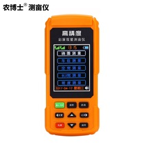 The number of acres is measured by the high precision handheld Beidou outdoor GPS land area of the field meter.