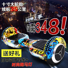 Электрический автомобиль > Самобалансирующиеся электромобили.