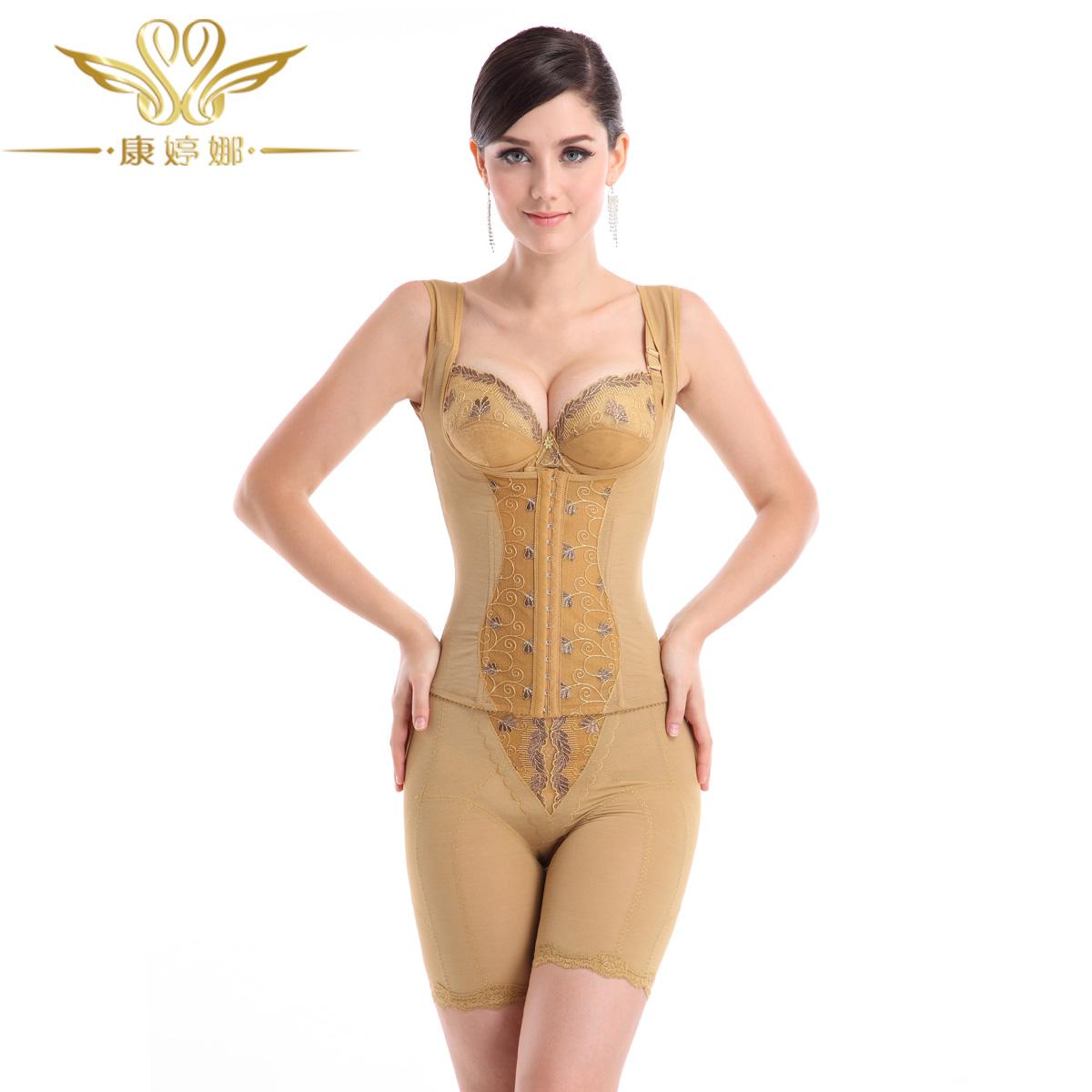 康婷娜美容院塑身美体内衣分体三件套装 身材管理器 束身模具