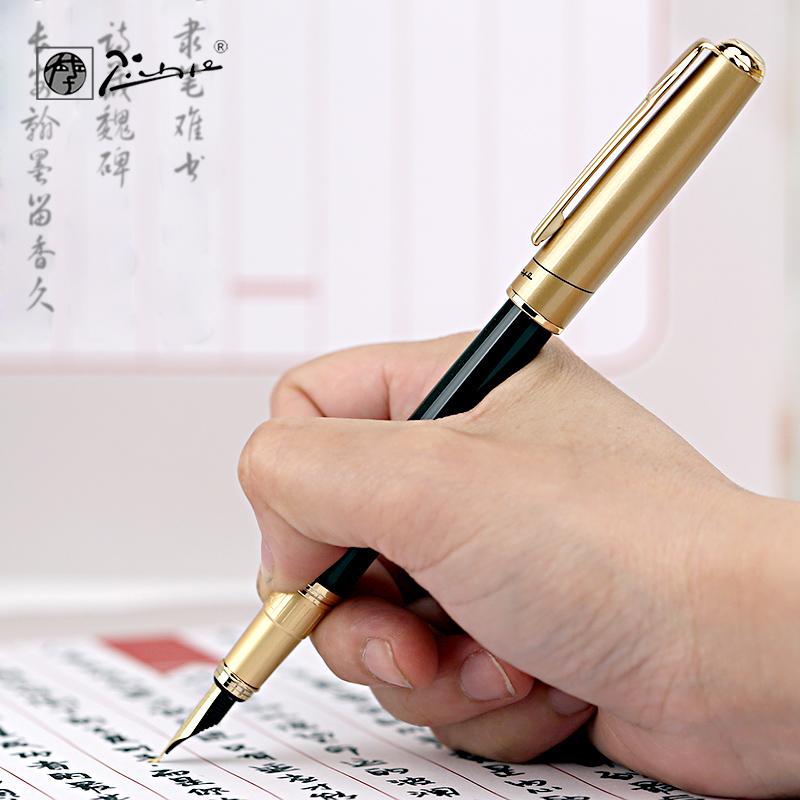 畢加索高檔鋼筆墨水禮盒