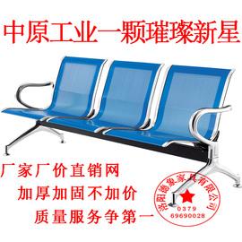 三人位连排椅不锈钢机场椅子银行医院等候椅候诊椅公共座联排长座