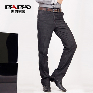 Ba leopard trousers Dongkuan thick fertilizer to increase men s casual pants men s trousers loose big yards Nutty pants