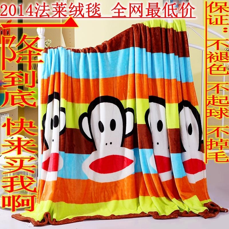 Закон Лай вниз одеяла фланелевой подшивки четырех послеобеденный отдых Кондиционер одеяло полотенце толщиной коралловые флисовой одеяло