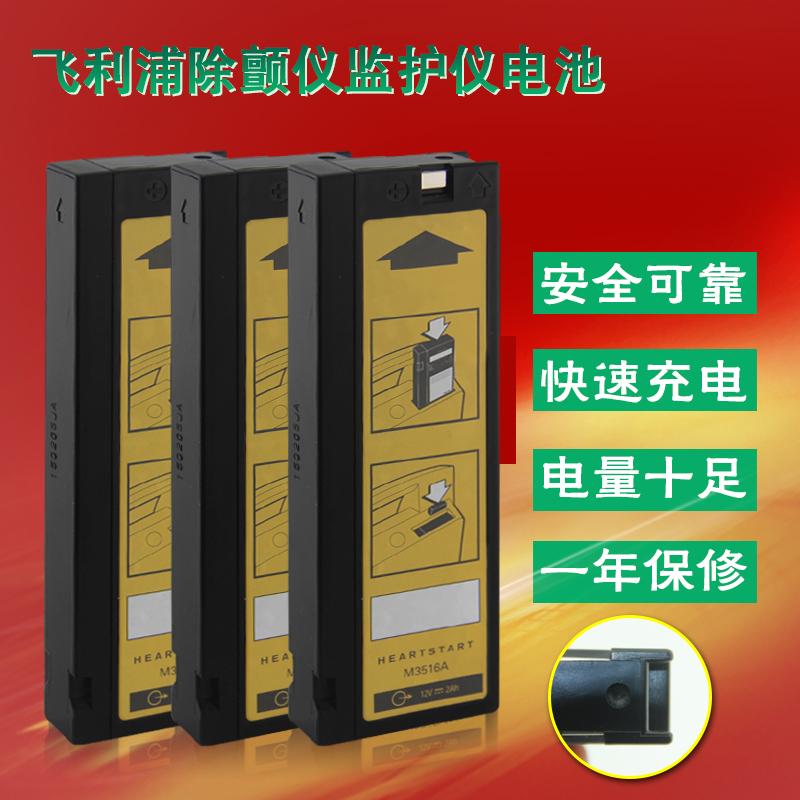 Совершенно новый совместимый кроме колчан инструмент M4735A M3516A LCT-1912ANK LC-T121R8PG аккумулятор