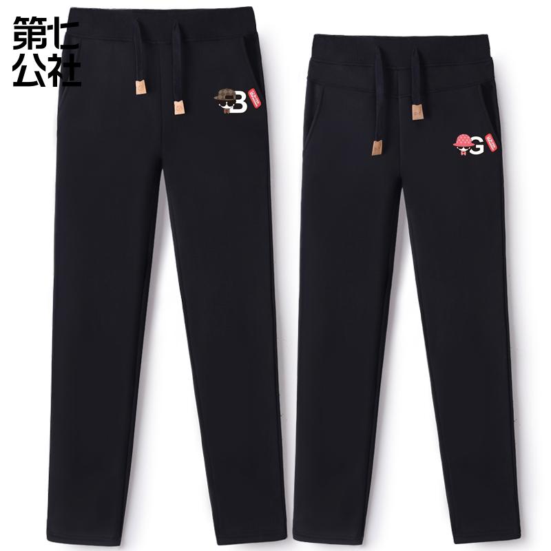第七公社顯瘦加絨 衛褲