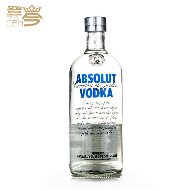 瑞典 Absolut絕對伏特加原味 正品洋酒雞尾酒