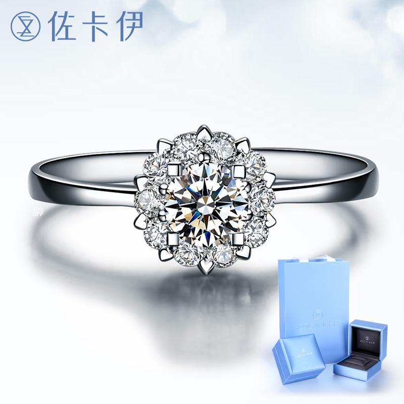Помощник карта ирак бриллиантовое кольцо женщина алмаз кольцо выйти замуж предлагать женские кольца подлинный группа инкрустация 1 карат бриллиантов сделанный на заказ 18k коснуться электричество