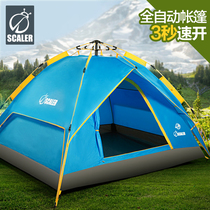 Si Kai Lok Outdoor tent Outdoor 2-3-4 people fully automatic second room one hall field camping thickened waterproof Beach