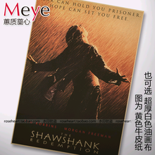 The shawshank redemption Nostalgic old restoring ancient ways Old movie posters Kraft paper posters Bar decoration