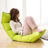 Reclining Tatami-Style Lounge Chair