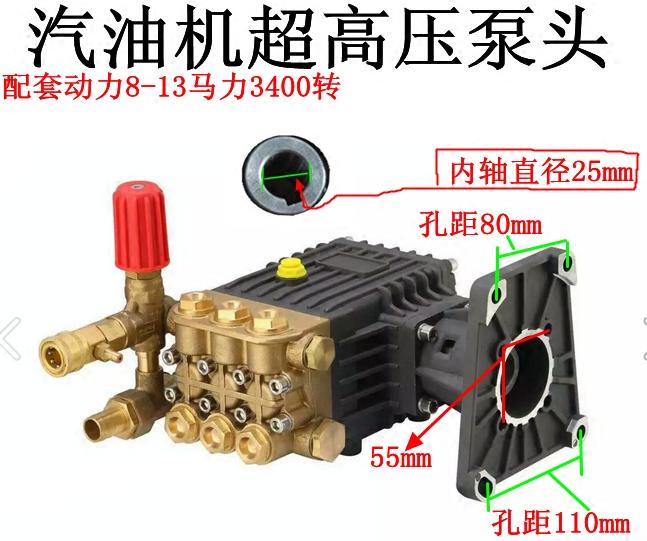厂家直销超高压头高品质喷瓷清洗机10-31新券