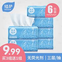 Завод защищать домой войти насосные 6 пакет привлечь взять стиль тряпка для мытья посуды бумага здравоохранения бумажные полотенца мягкий еда полотенце бумага ребенок не ладан мягкий привлечь
