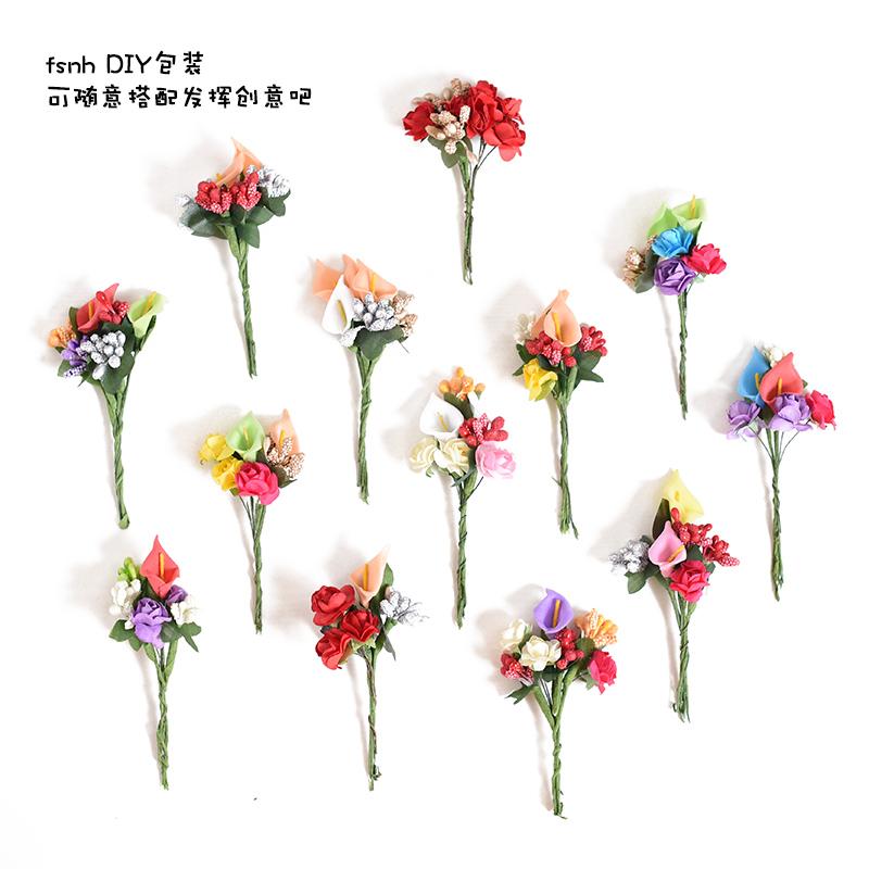 Коробку декоративный небольшой сад цветок DIY небольшой свежий сухие цветы вечная жизнь цветок спутник рука церемония аксессуары творческий пакет