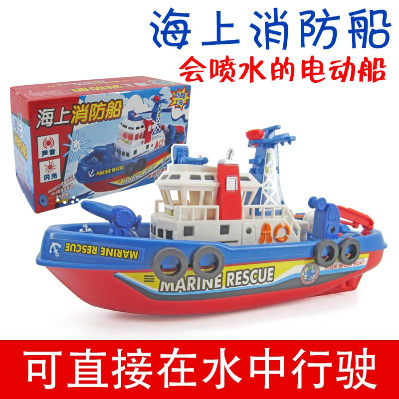 [诺贝乐玩具商城电动,亚博备用网址船类]包邮儿童玩具电动船 电动海上消防船 月销量198件仅售19.99元