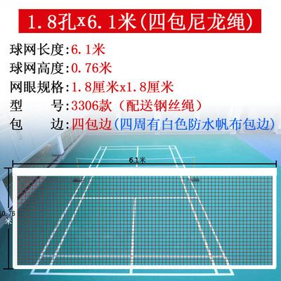 taobao agent MYSPORTS羽毛球网标准便携式室外室内简易折叠比赛移动羽毛球架网