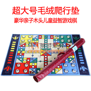Three dimensional chessboard flight chess carpet oversized large plastic airplane model children s educational toys chess board game