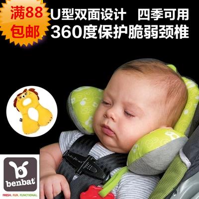 Специальные акции benbat baby u образный путешествия шеи подушки подушка младенца ребенка подушка сиденья автомобиля