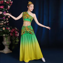 Dai dance costumes costumes women's bag arm skirt sequins Slim 2018 new minority peacock dance adult