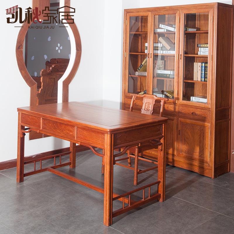 Дерево книжный шкаф книга кабинет письменный стол еж розовое дерево китайский стиль с дверями книга дом сочетание книжный шкаф красное дерево мебель письменный стол стул