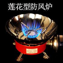 户外防风炉头气炉野营炊具炉子野餐炉具燃气炉便携式野外炉灶装备