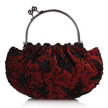 Old Shanghai cheongsam bag handmade beaded beaded bag restoring ancient ways women handbag dinner will BaoMinZu wind leisure bag
