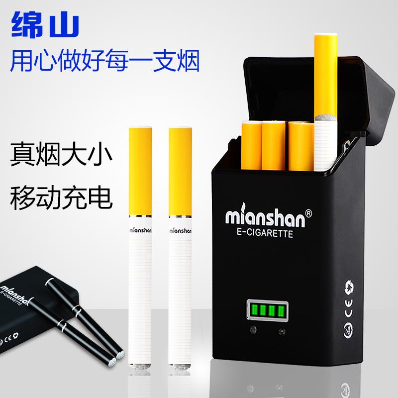 綿山雙杆迷你仿真充電 戒煙器電子煙正品套裝 男士套餐蒸汽煙