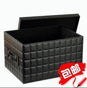 皮革特大号家用有盖收纳箱 皮质衣物玩具整理盒 储物箱汽车后备箱