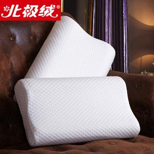 北极绒太空记忆枕慢回弹记忆枕头学生记忆棉护颈保健枕头枕芯
