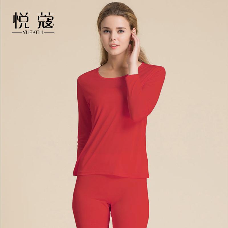 悦蔻女士真丝针织保暖内衣套装舒适丝滑透气桑蚕丝绢丝秋衣秋裤